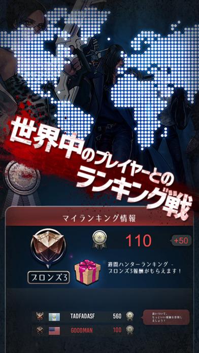 X Agency: Hunt or be hunted (エックス・エージェンシー)のスクリーンショット_3