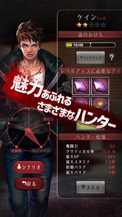 X Agency: Hunt or be hunted (エックス・エージェンシー)のスクリーンショット_4