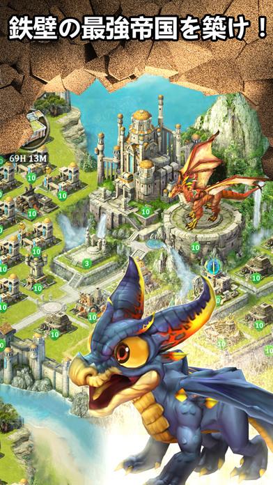 ドラゴンズ オブ アトランティス:ドラゴンの継承者のスクリーンショット_5