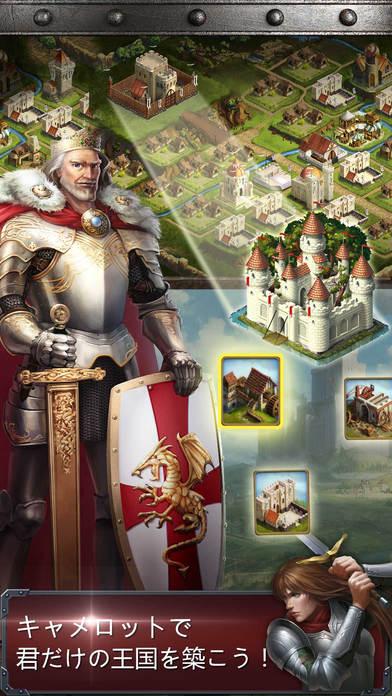 Kingdoms of Camelot キングダム・オブ・キャメロット 騎士たちの戦い ®のスクリーンショット_2