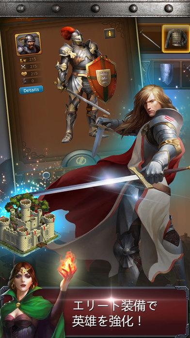 Kingdoms of Camelot キングダム・オブ・キャメロット 騎士たちの戦い ®のスクリーンショット_3