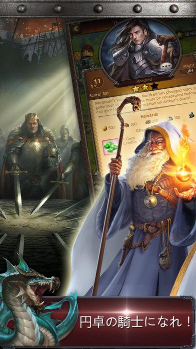 Kingdoms of Camelot キングダム・オブ・キャメロット 騎士たちの戦い ®のスクリーンショット_5