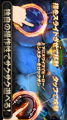Ace of Arenasのスクリーンショット_2