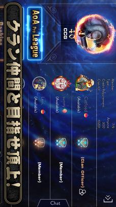 Ace of Arenasのスクリーンショット_4
