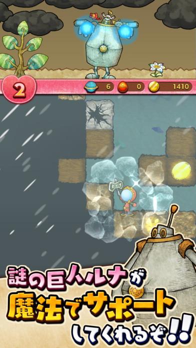 ルナたん ~巨人ルナと地底探検~/古代文明発掘 無料穴掘りアクションパズルゲームのスクリーンショット_3