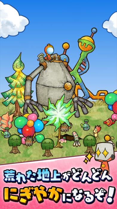 ルナたん ~巨人ルナと地底探検~/古代文明発掘 無料穴掘りアクションパズルゲームのスクリーンショット_5