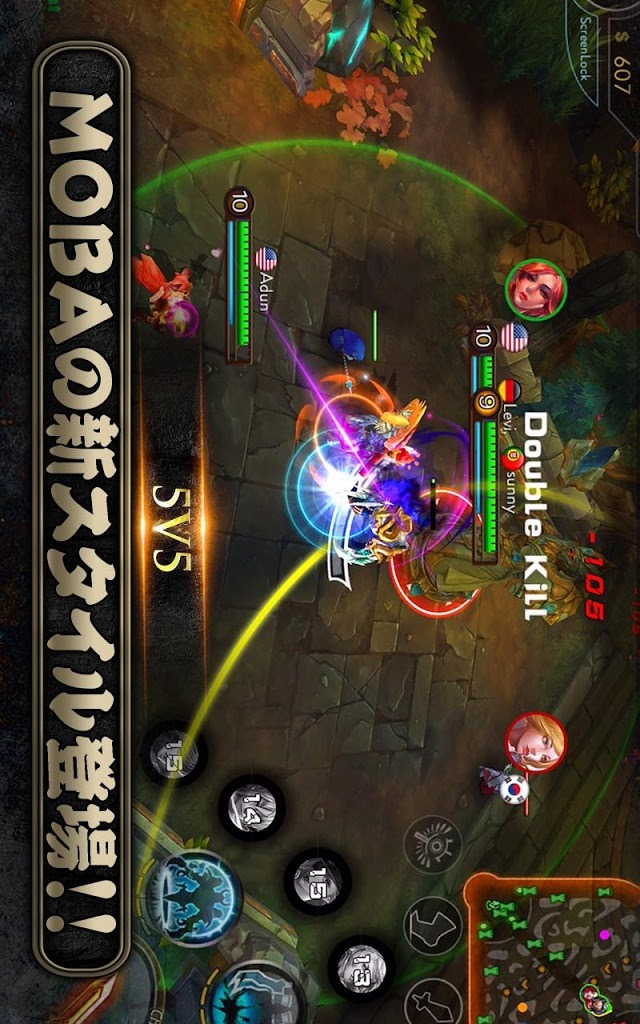 Ace of Arenasのスクリーンショット_1
