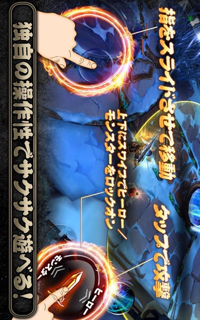 Ace of Arenasのスクリーンショット_3