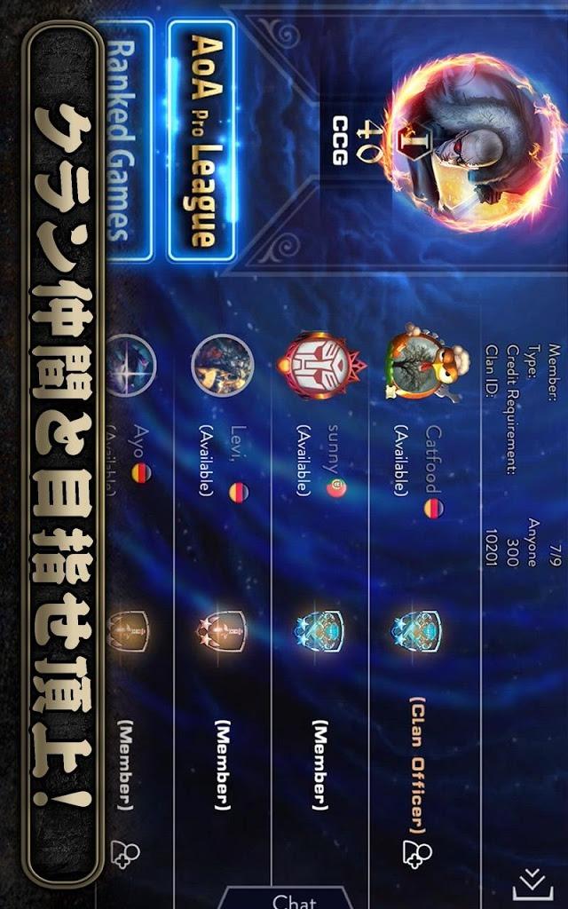 Ace of Arenasのスクリーンショット_5