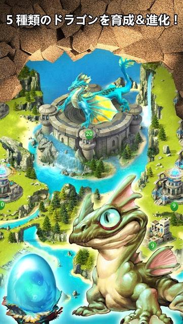 ドラゴンズ オブ アトランティス:継承者のスクリーンショット_2