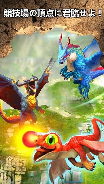 ドラゴンズ オブ アトランティス:継承者のスクリーンショット_3