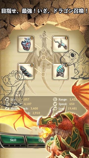 ドラゴンズ オブ アトランティス:継承者のスクリーンショット_4