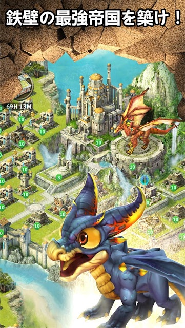 ドラゴンズ オブ アトランティス:継承者のスクリーンショット_5
