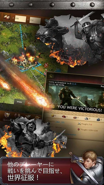 Kingdoms of Camelot: Battleのスクリーンショット_4