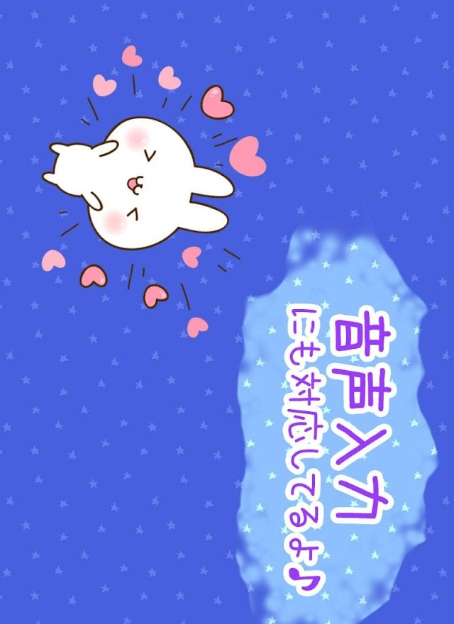 かわいいメモ帳・なまいきうさぎのスクリーンショット_5