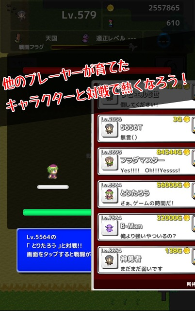 Re:Level1 -対戦できるハクスラ系RPG-のスクリーンショット_3