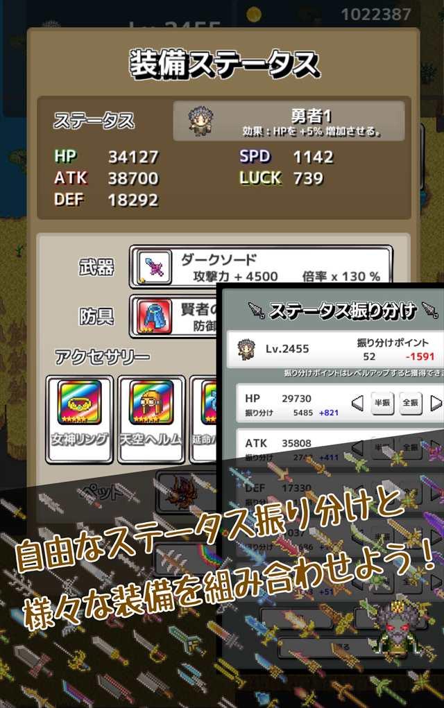 Re:Level1 -対戦できるハクスラ系RPG-のスクリーンショット_2