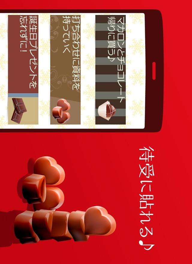 メモ帳チョコレートのスクリーンショット_1