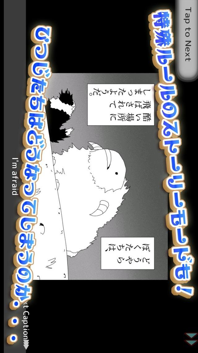 シェフィ―Shephy― 【1人用ひつじ増やしカードゲーム】のスクリーンショット_4