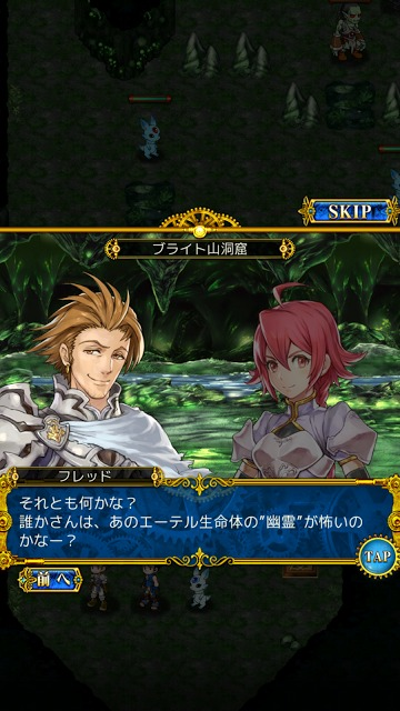 SRPG 伝説のレギオン Remixのスクリーンショット_4