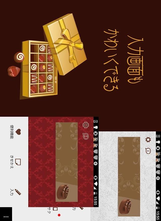 メモ帳チョコレートのスクリーンショット_3