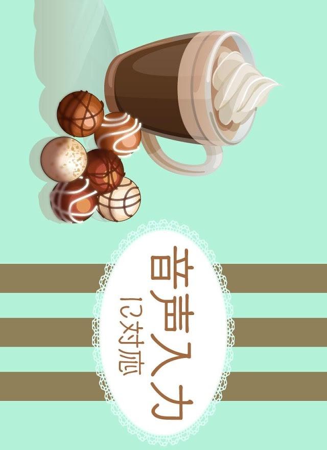 メモ帳チョコレートのスクリーンショット_5