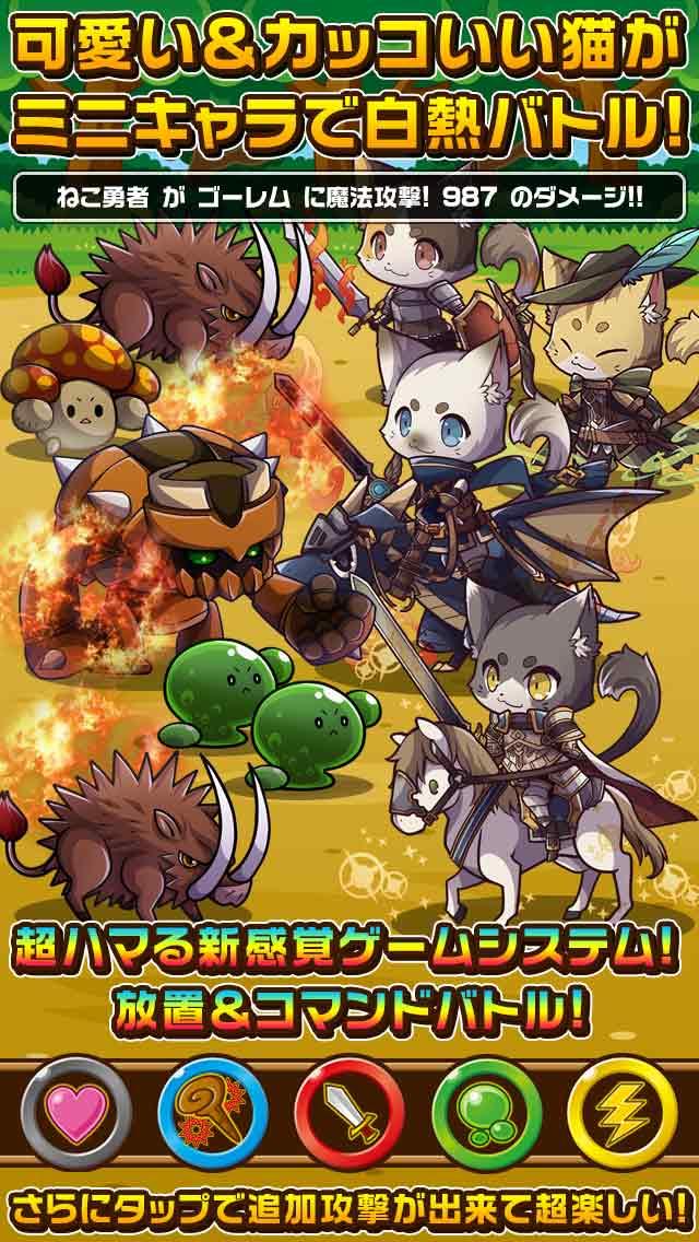 猫と不思議なダンジョンのスクリーンショット_2