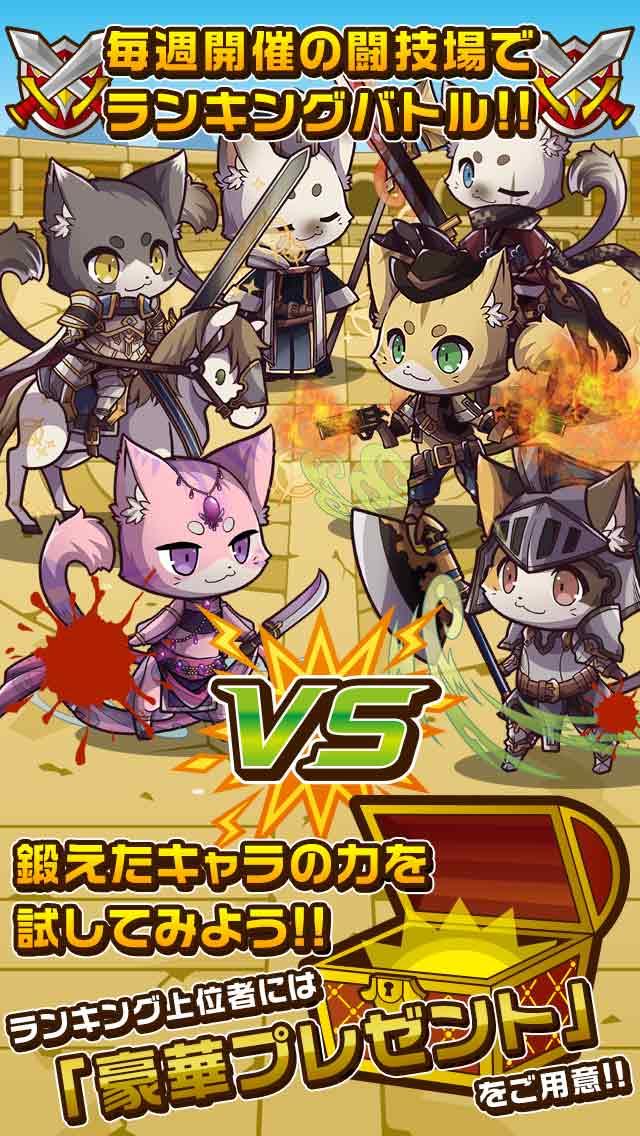 猫と不思議なダンジョンのスクリーンショット_4