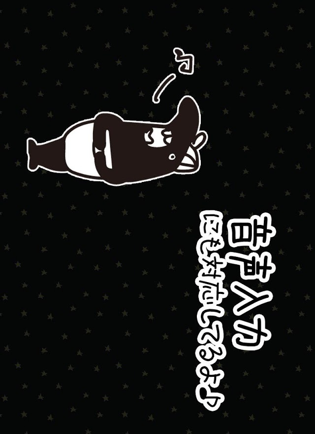 メモ帳・LAIMO(ライモ)のスクリーンショット_5