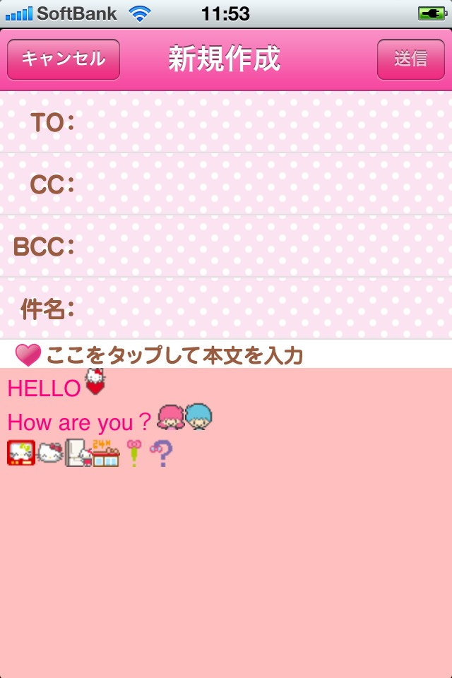 ハローキティメールwithサンリオキャラクターズ(携帯にも送れる!)のスクリーンショット_3
