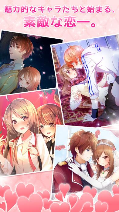 ロマンチックダイアリー~恋愛RPG~のスクリーンショット_3