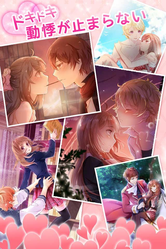 ロマンチックダイアリー~恋愛RPG~のスクリーンショット_2