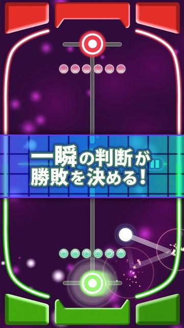 アタックホッケーのスクリーンショット_1