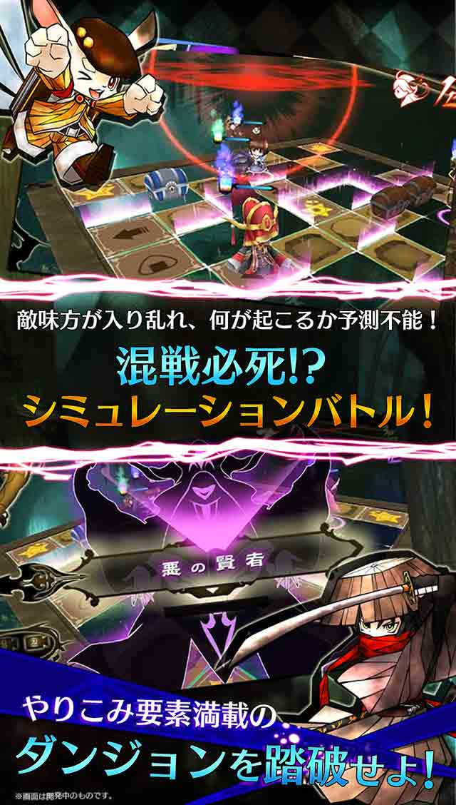 【65万人突破!!】A lot of Storiesのスクリーンショット_2