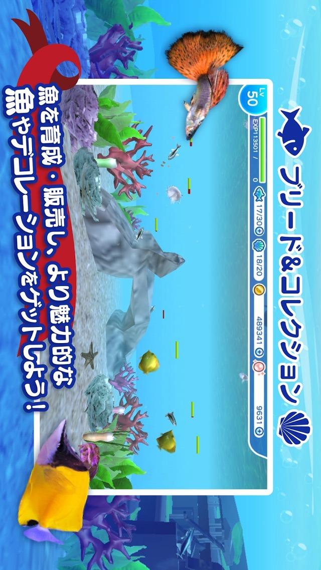 まったり癒し系無料アプリ - MyAquarium3D -のスクリーンショット_2