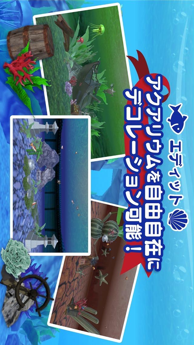 まったり癒し系無料アプリ - MyAquarium3D -のスクリーンショット_3