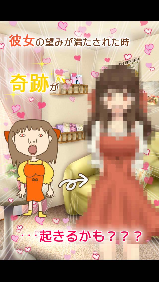 おしゃべり彼女と俺物語 チャット風フルボイス対話ゲームのスクリーンショット_2