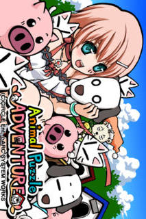 Animal Puzzle Adventure. Liteのスクリーンショット_1
