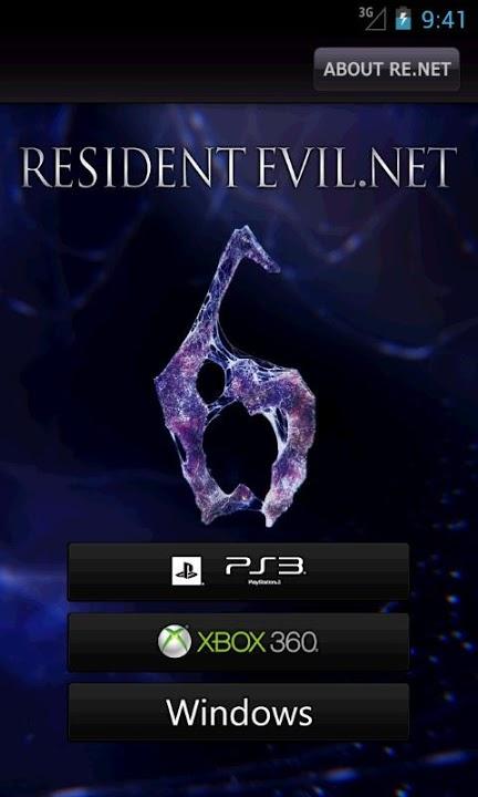 RESIDENT EVIL.NET Mobileのスクリーンショット_1