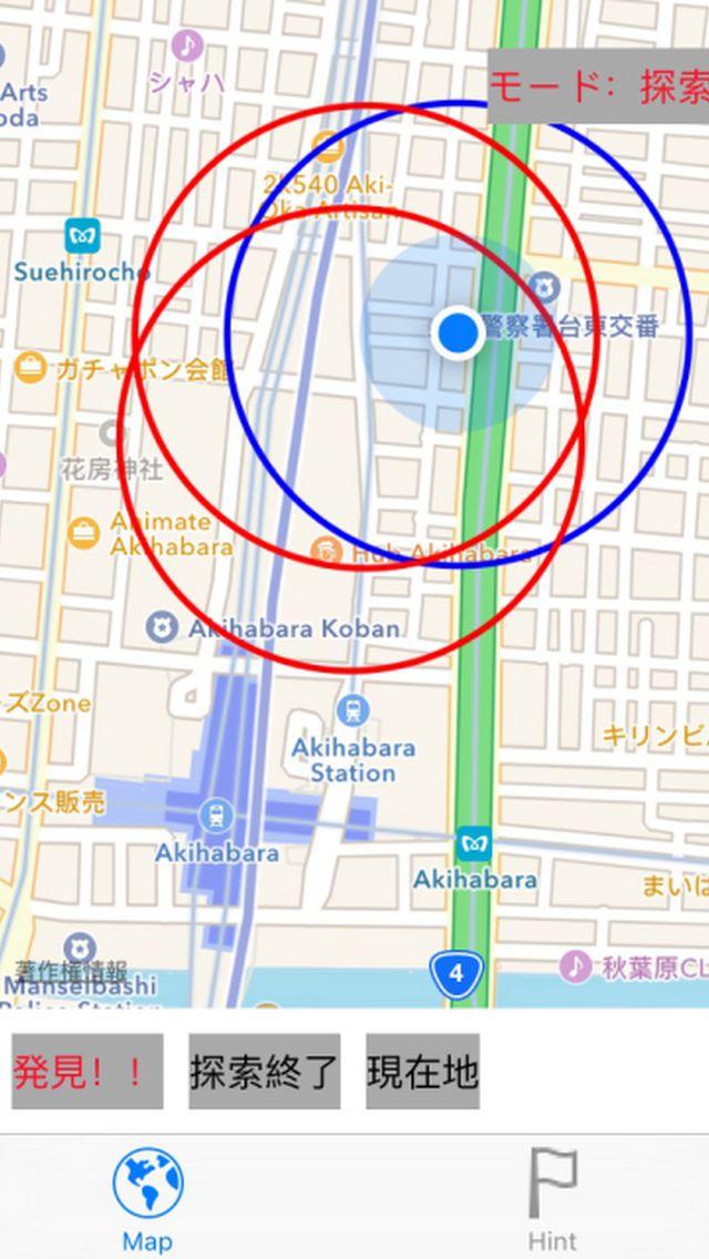 爆速探索forポケGOのスクリーンショット_1