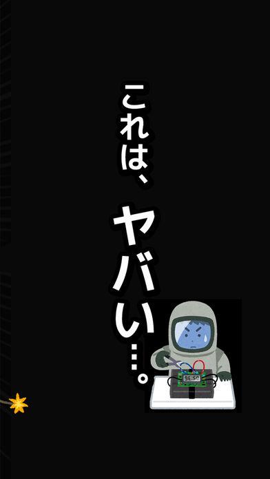 10年かかるマインスイーパ!のスクリーンショット_5