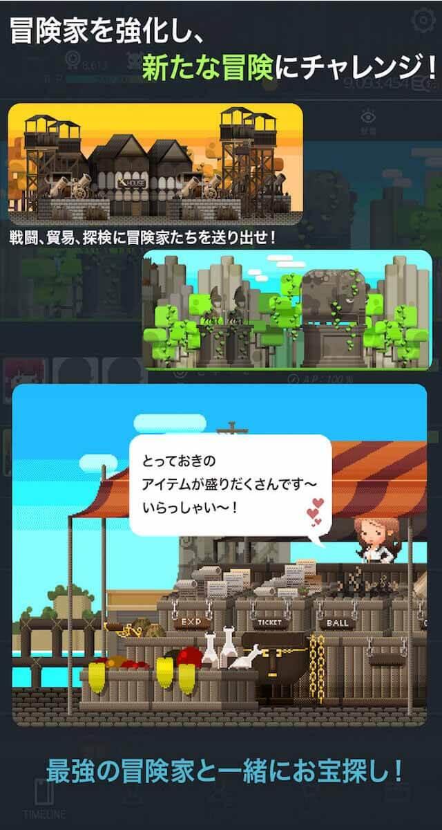 LOG「EP-01航海の始まり」のスクリーンショット_3