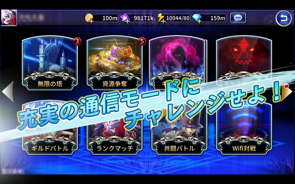 BLAZBLUE REVOLUTION REBURNINGのスクリーンショット_5
