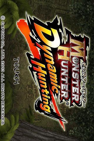 モンスターハンター Dynamic Huntingのスクリーンショット_1