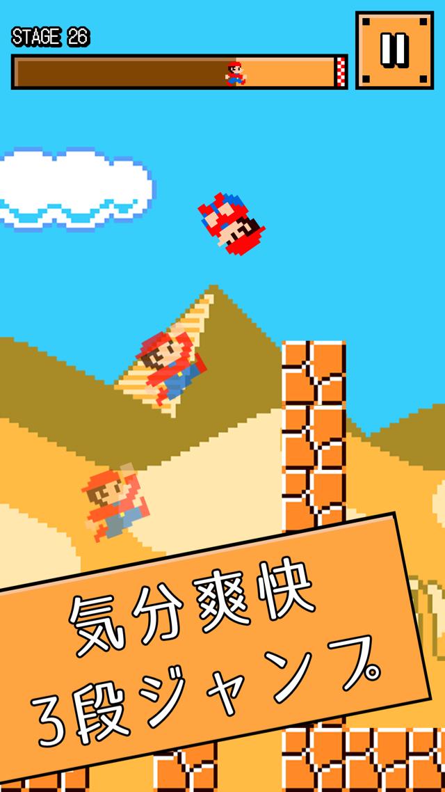 アクションゲーム「スーパージャンプ」のスクリーンショット_1