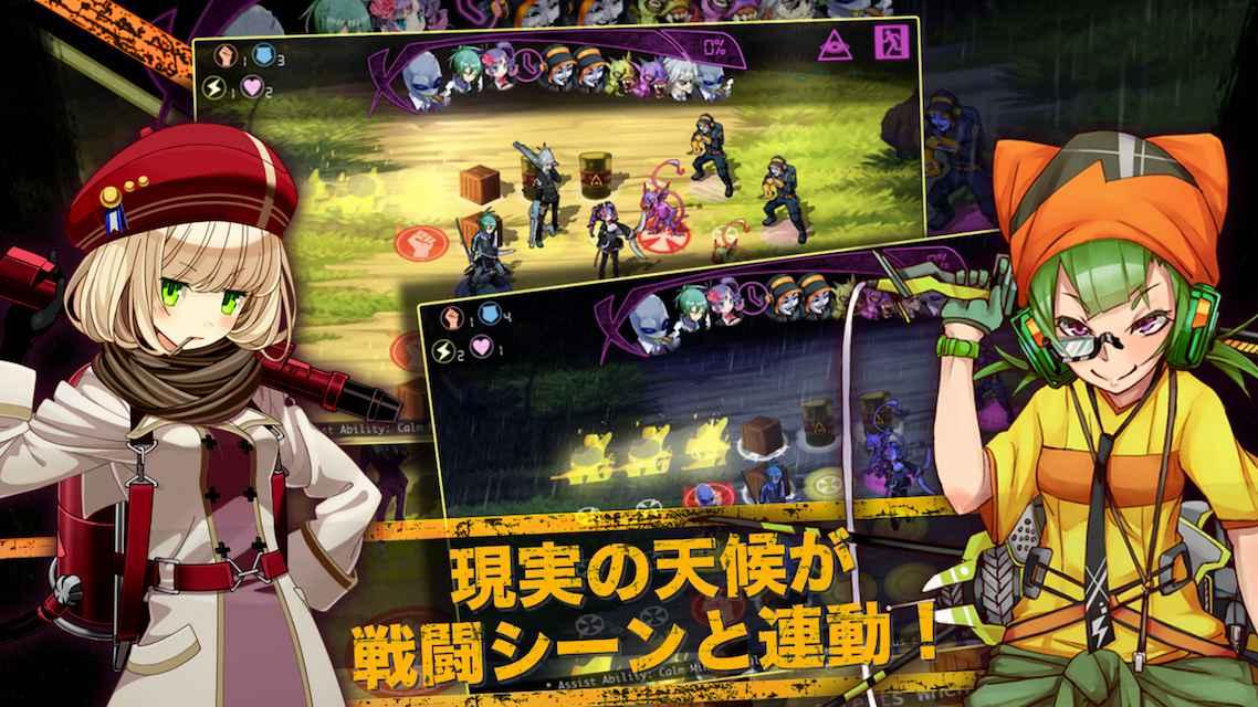クロスタクティクス【位置情報×シミュレーションRPG】のスクリーンショット_2