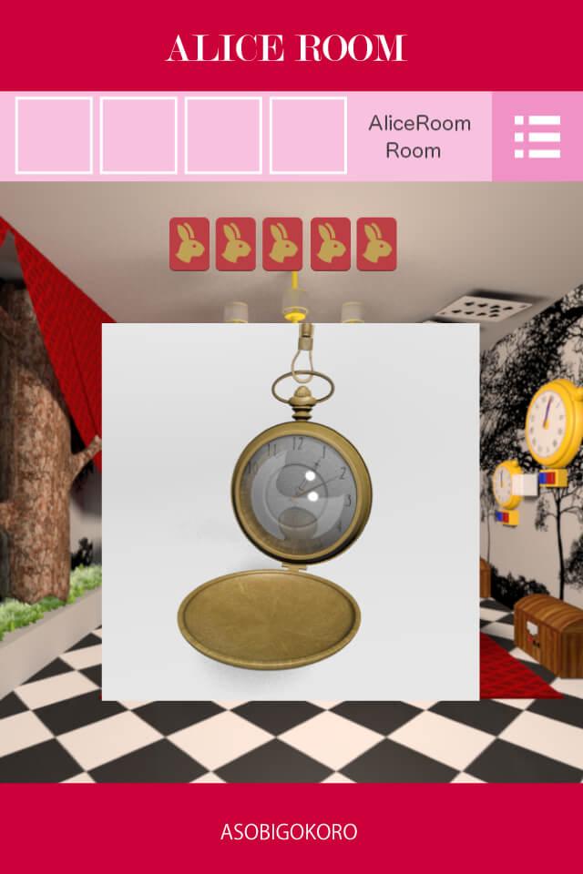 脱出ゲーム Alice Roomのスクリーンショット_5