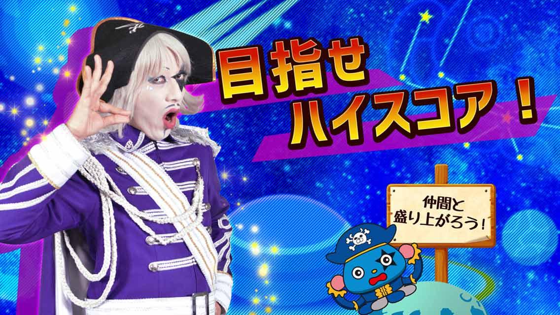 ぶっとびゴー☆ジャスのスクリーンショット_5