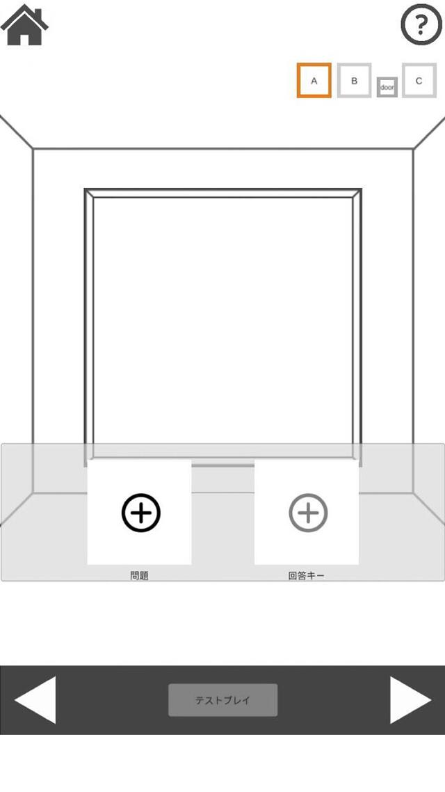 脱出ゲーム InstantRoomのスクリーンショット_4