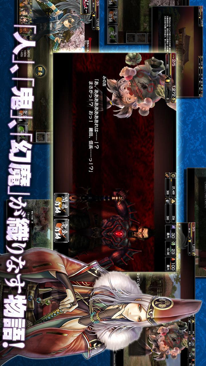 鬼武者Soulのスクリーンショット_3